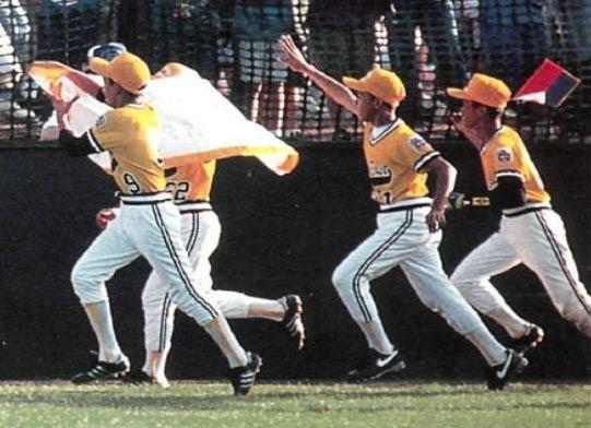 1992 Little League World Series wwwrealclearsportscomimageswysiwygimagesrule