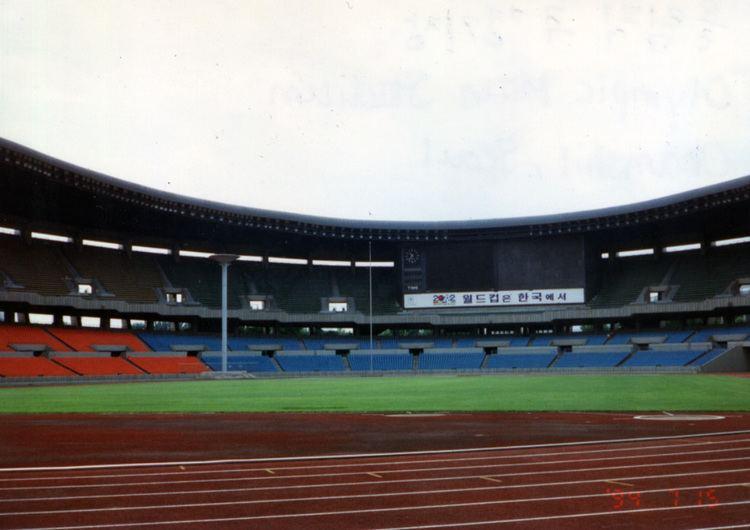 1992 World Junior Championships in Athletics