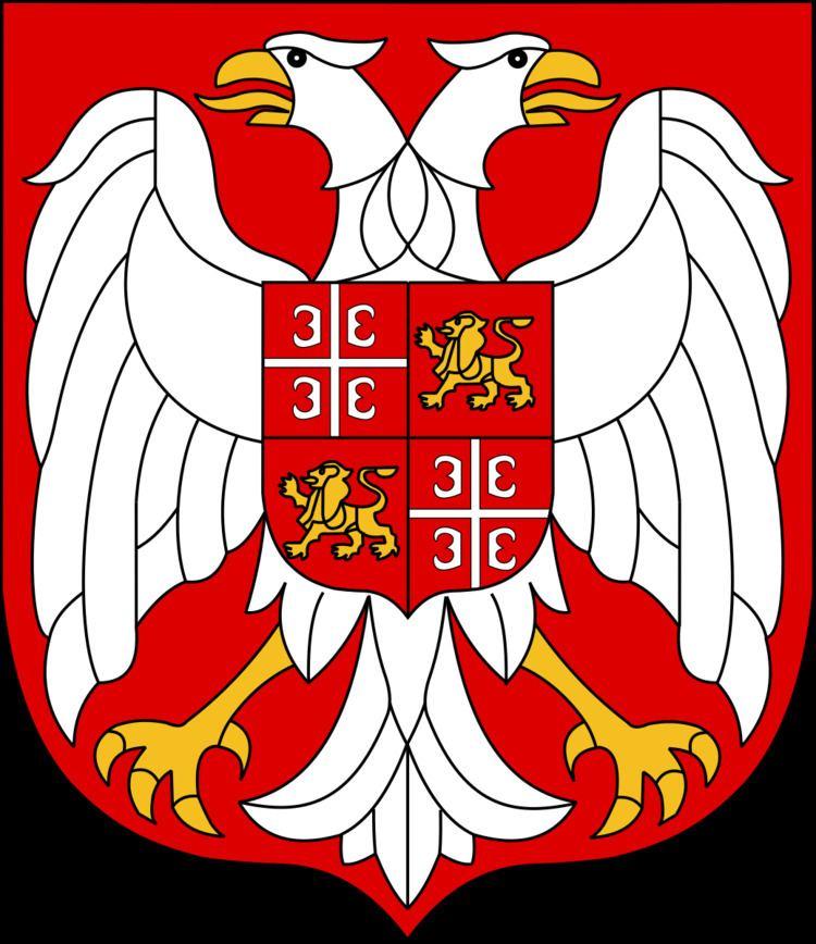 1992 Yugoslav Constitution