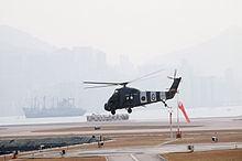 1993 Llyn Padarn helicopter crash httpsuploadwikimediaorgwikipediacommonsthu