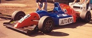 1994 Australian Drivers' Championship