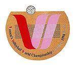1994 FIVB Volleyball Women's World Championship httpsuploadwikimediaorgwikipediaenthumb3