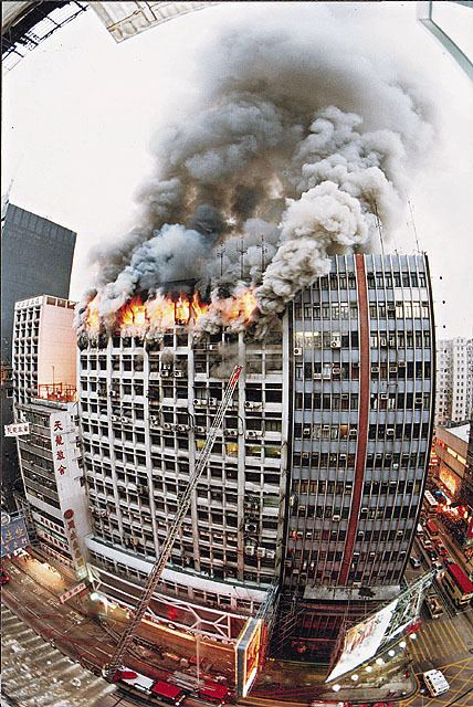 1996 Garley Building fire Health LifeSafety and Welfare STEF39s INDS BLOG