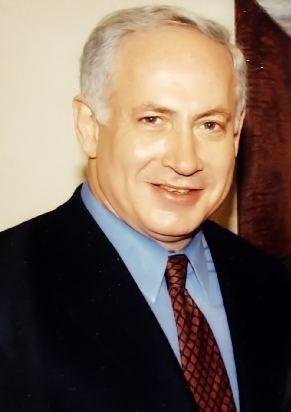 1996 in Israel