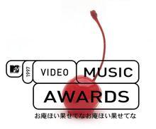 1997 MTV Video Music Awards httpsuploadwikimediaorgwikipediaenthumbb