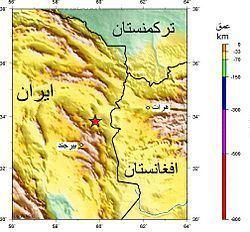 1997 Qayen earthquake httpsuploadwikimediaorgwikipediacommonsthu