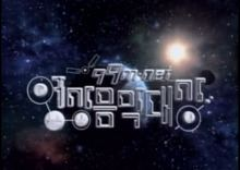 1999 Mnet Video Music Awards httpsuploadwikimediaorgwikipediaenthumbc