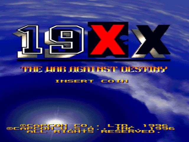 19XX: The War Against Destiny 19XX The War Against Destiny USA 951207 ROM lt MAME ROMs Emuparadise