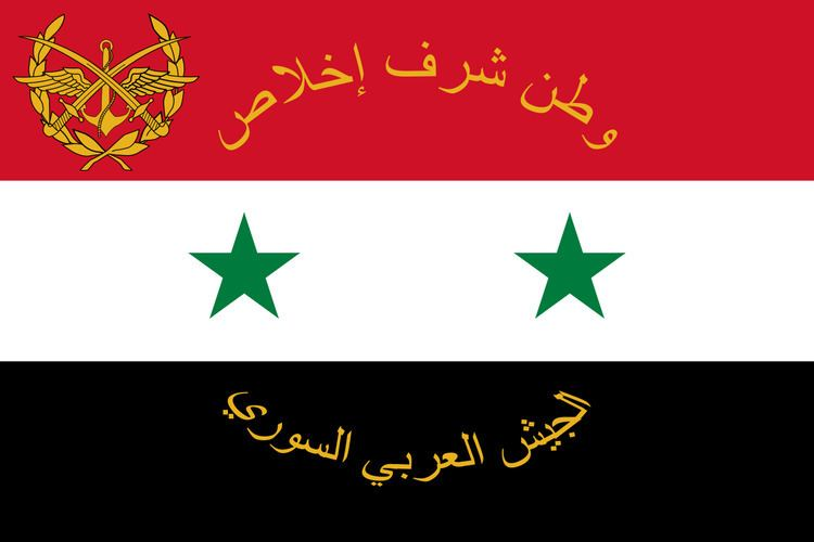 1st Armoured Division (Syria)