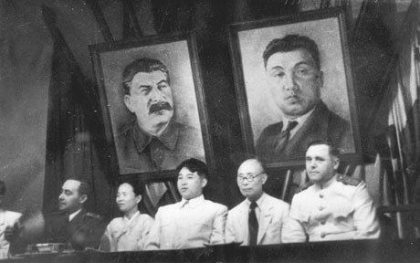 1st Central Committee of the Workers' Party of North Korea