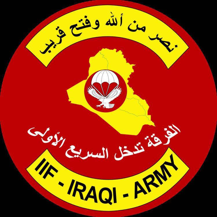 1st Division (Iraq)