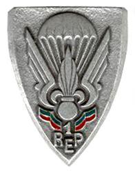 1st Foreign Parachute Regiment