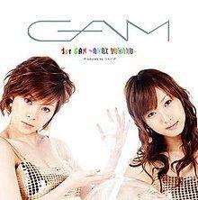 1st GAM: Amai Yuwaku httpsuploadwikimediaorgwikipediaenthumbb