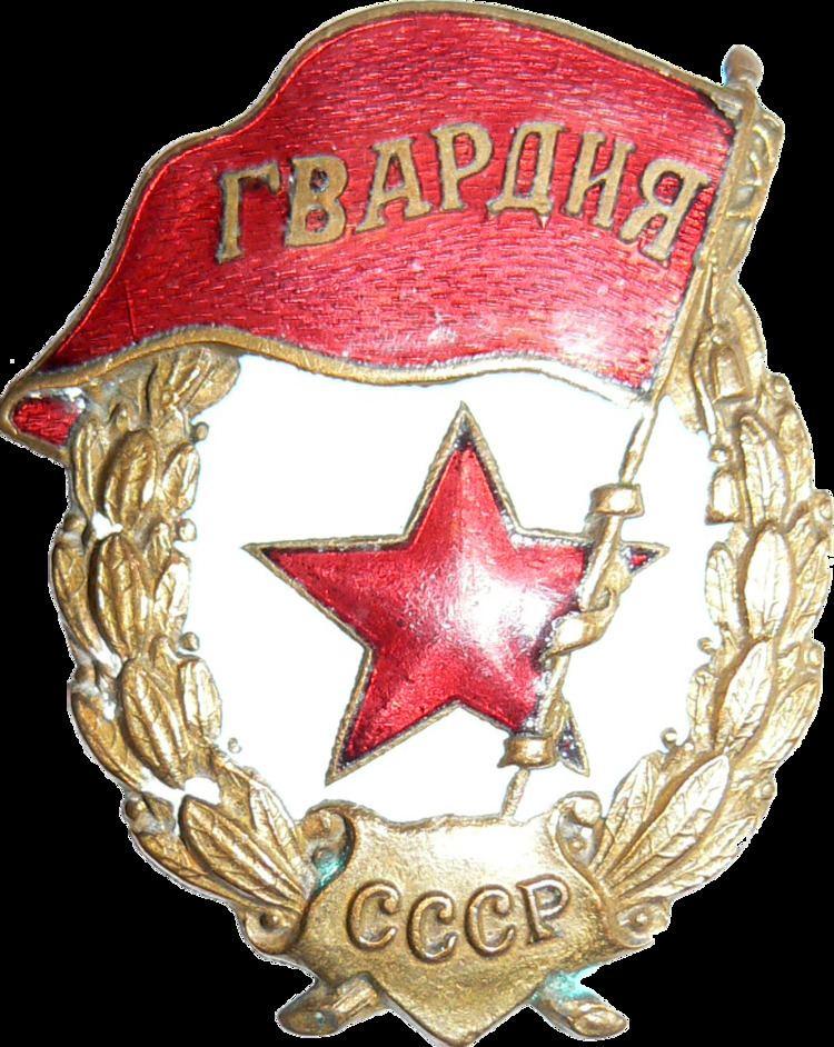 1st Guards Army (Soviet Union)