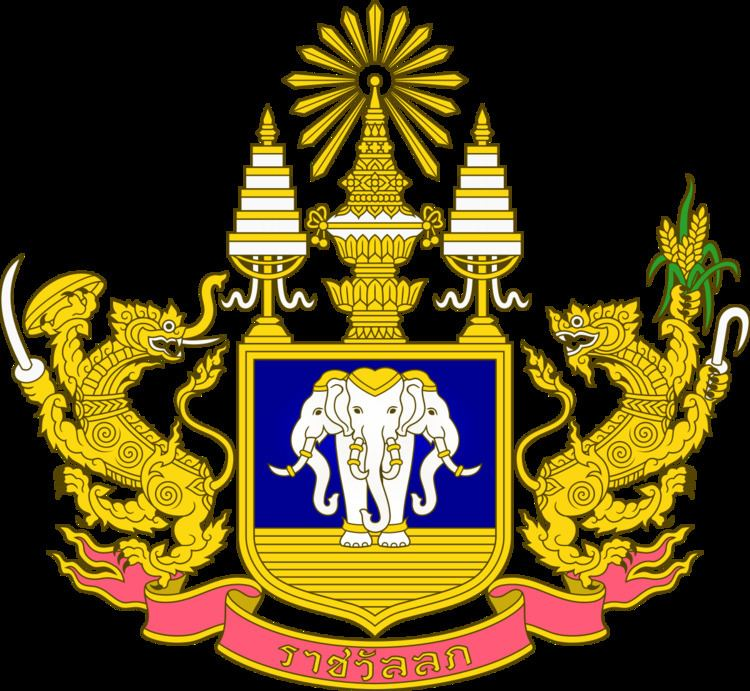 1st Infantry Regiment (Thailand)