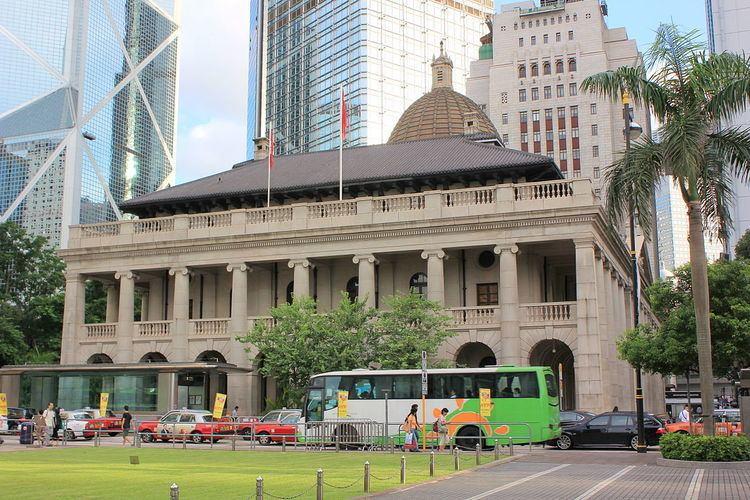1st Legislative Council of Hong Kong
