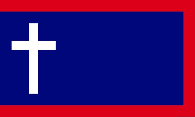 1st Missouri Cavalry Regiment (Confederate)