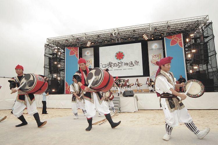 1st Okinawa International Movie Festival