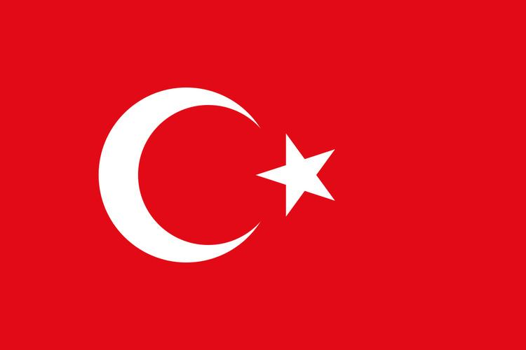 1st Parliament of Turkey