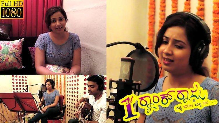 1st Rank Raju 1st Rank Raju Shuru Shuru Song Making New Kannada Movie Song