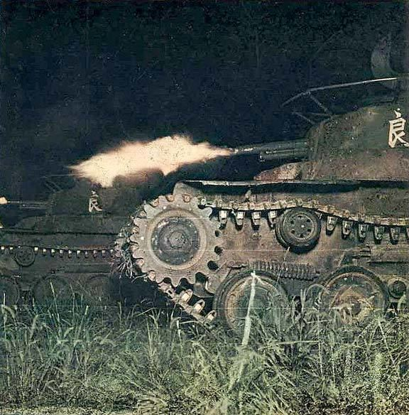 1st Tank Division (Imperial Japanese Army)