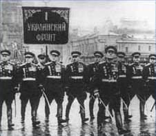 1st Ukrainian Front