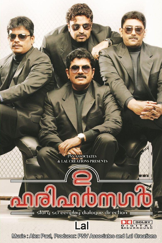 2 Harihar Nagar movie poster