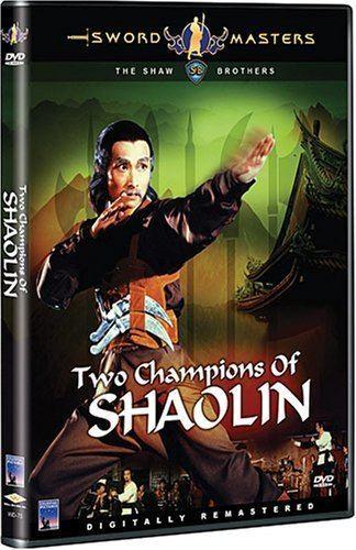 2 Champions of Shaolin Amazoncom Sword Masters Two Champions Of Shaolin Shaw Bothers