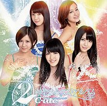 2 Cute Shinseinaru Best Album httpsuploadwikimediaorgwikipediaenthumba