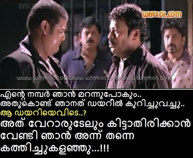 2 Harihar Nagar malayalam movie 2 harihar nagar dialogues WhyKol