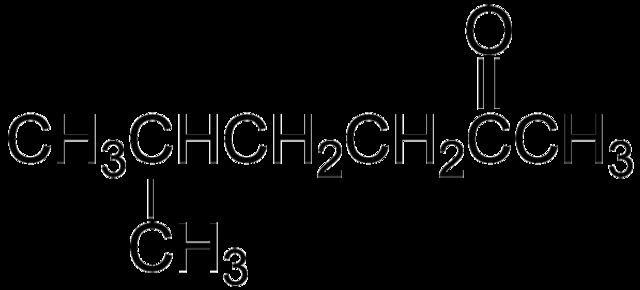 2-Hexanone File5Methyl2Hexanonepng Wikimedia Commons