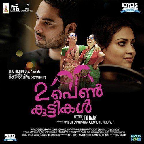2 Penkuttikal 2 Penkuttikal 2 Penkuttikal songs Malayalam Album 2 Penkuttikal