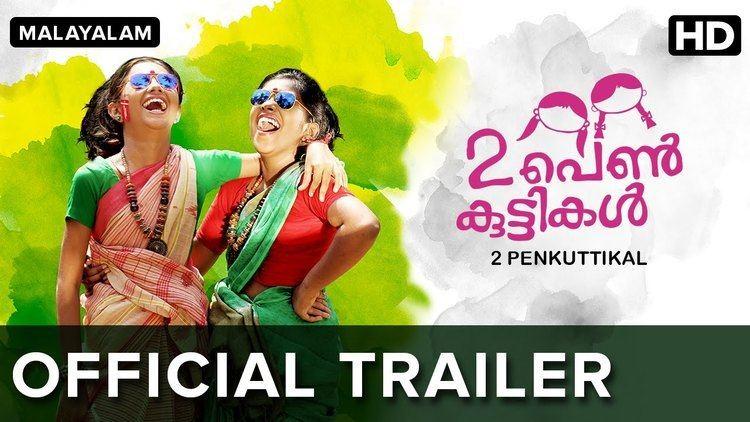 2 Penkuttikal 2 Penkuttikal Official Trailer Malayalam Movie Jeo Baby Anna