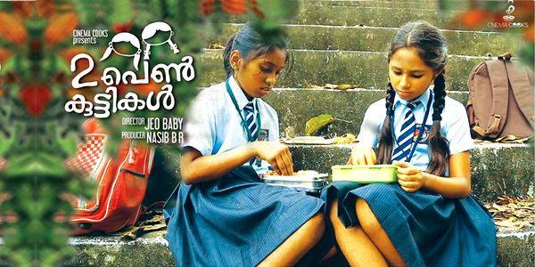 2 Penkuttikal 2 Penkuttikal Malayalam Movie Trailer Cast and Crew