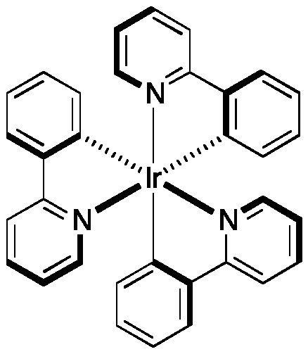 2-Phenylpyridine