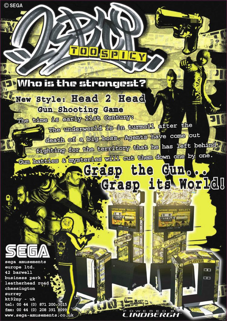 2 Spicy The Arcade Flyer Archive Video Game Flyers 2 Spicy Sega