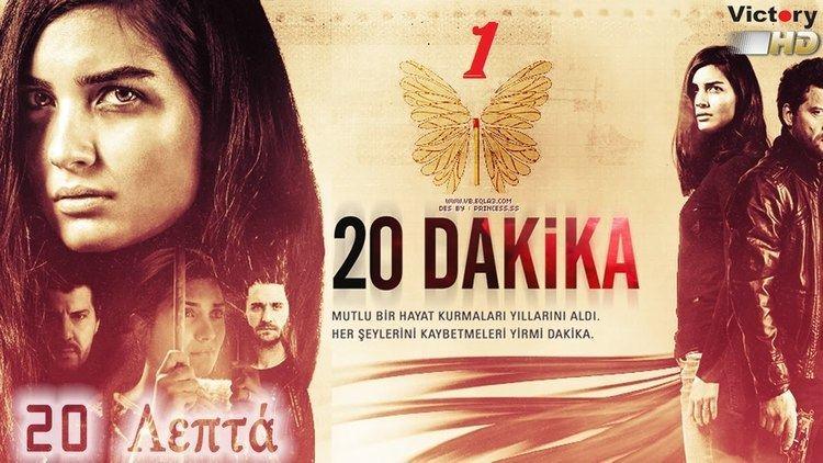 20 Dakika 20 DAKIKA 20 PROMO TEASER 2 GREEK SUBS YouTube