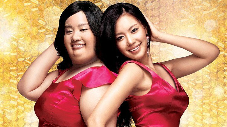 200 Pounds Beauty movie scenes