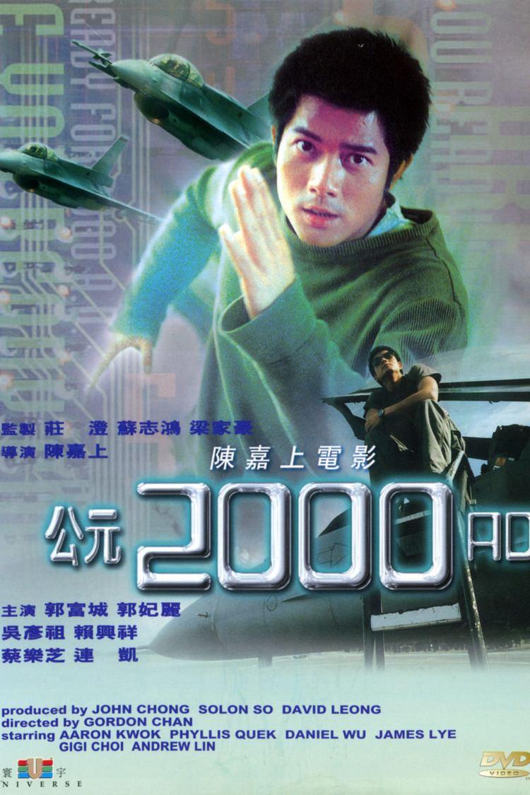 2000 AD (film) wwwgstaticcomtvthumbdvdboxart79128p79128d