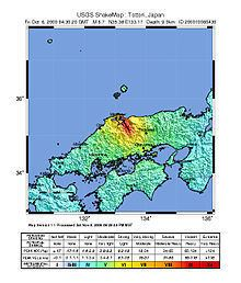 2000 Tottori earthquake httpsuploadwikimediaorgwikipediaenthumb3