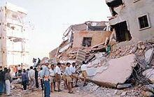 2001 Gujarat earthquake 2001 Gujarat earthquake Wikipedia