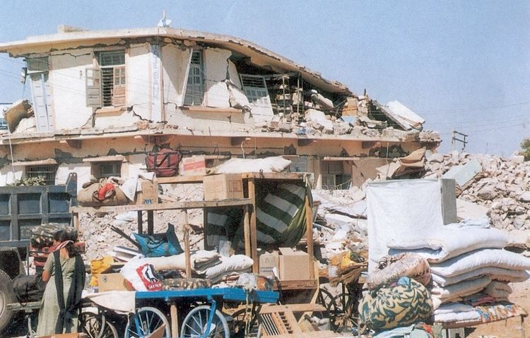 2001 Gujarat earthquake List of Worst Natural Disasters in The Histroy of India