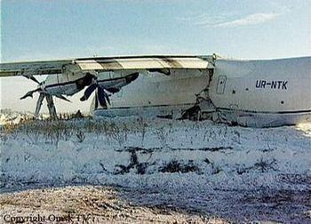 2001 Omsk An-70 crash httpsuploadwikimediaorgwikipediaenthumb2
