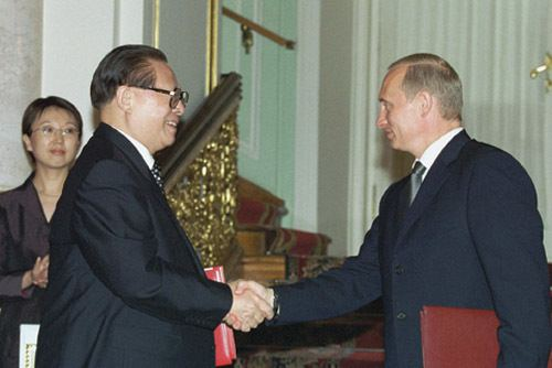 2001 Sino-Russian Treaty of Friendship