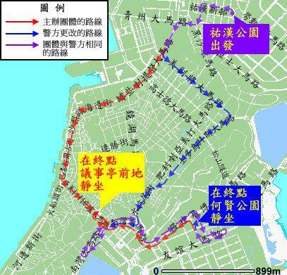 2007 Macau labour protest