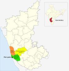 2008 attacks on Christians in southern Karnataka httpsuploadwikimediaorgwikipediacommonsthu