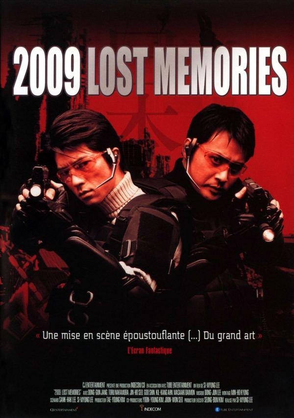 2009: Lost Memories 2009 Lost Memories 2002 movie poster 1 SciFiMovies