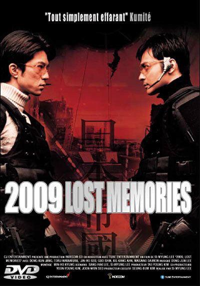 2009: Lost Memories 2009 lost memories la critique