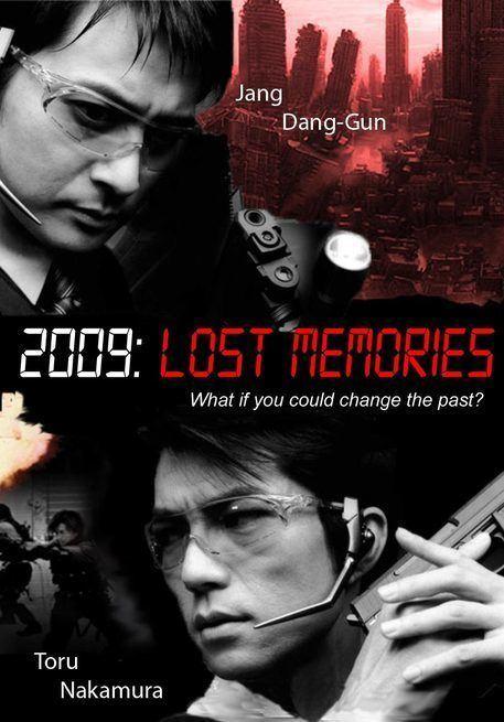 2009: Lost Memories 2009 loseuteu maemorijeu 2009 Lost Memories 2002 Simyung Lee