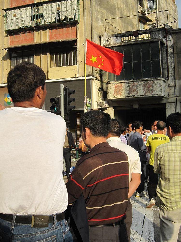 2010 Macau labour protest